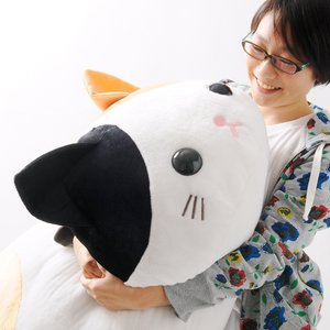 Tsuchineko Mike Cat Plush (Super Jumbo)