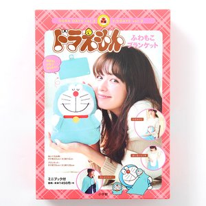 Home & Kitchen / Blankets / Doraemon Fuwamoko Blanket: DoraDays Vol. 3