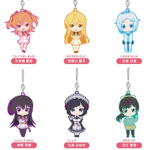 Stationery / Smartphone Straps / Nendoroid Plus Trading Rubber Straps: Shomin Sample Box Set