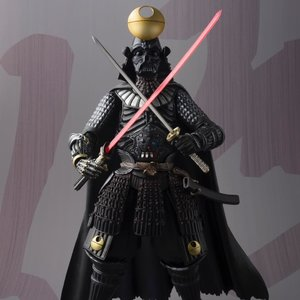 Figures & Dolls / Action Figures / Movie Realization Star Wars Darth Vader (Death Star Armor)