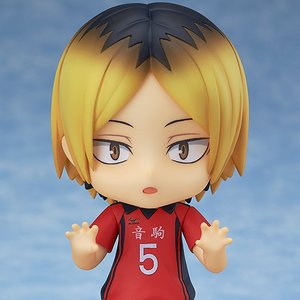 Nendoroid: Haikyu!! Second Season - Kenma Kozume