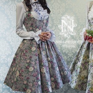 NO.S PROJECT Bavarian Style Dress