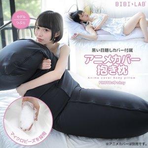 Anime Cover Body Pillow