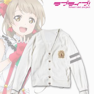 Otaku Apparel & Cosplay / Jackets & Hoodies / Love Live! Kotori Member Cardigan (Ladies')