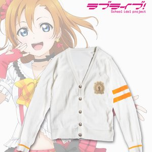 Otaku Apparel & Cosplay / Jackets & Hoodies / Love Live! Honoka Member Cardigan (Ladies')