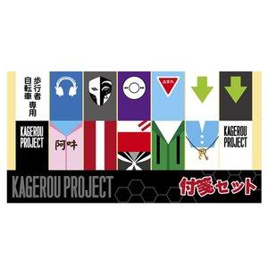 Stationery / Notebooks & Memo Pads / Kagerou Project Sticky Note Set