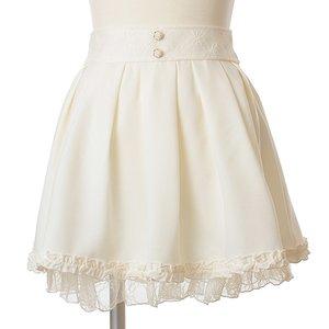 LIZ LISA Frilly Lace Hem Sukapan Skirt