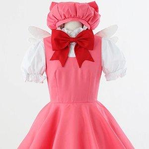 Otaku Apparel & Cosplay / Cosplay Outfits / Cardcaptor Sakura Sakura Kinomoto Costume