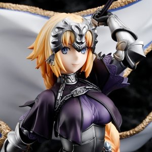 Fate/Grand Order Ruler/Jeanne d'Arc 1/7 Scale Figure