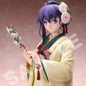 Fate/stay night: Heaven's Feel Sakura Matou Kimono Version 1/7 Scale Figure
