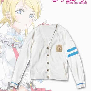 Otaku Apparel & Cosplay / Jackets & Hoodies / Love Live! Eli Member Cardigan (Ladies')