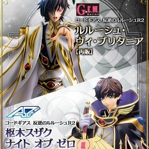 Figures & Dolls / Scale Figures / Code Geass: Lelouch of the Rebellion R2 Lelouch & Suzaku Knight of Zero Figure Set