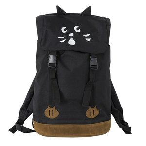Nya- Covered Rucksack