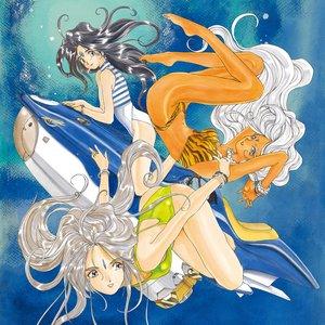 Kousuke Fujishima Signed Limited Edition Framed Oh My Goddess! Primagraphie Art Print: Underwater Cave