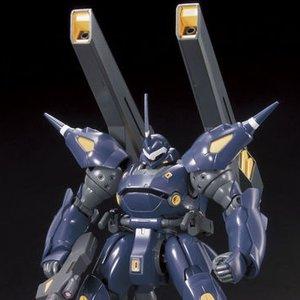 HGBF #08: Gundam Build Fighters Kampfer Amazing 1/144 Scale Plastic Model Kit