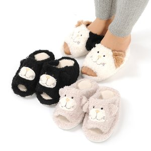 Home & Kitchen / Roomwear & Sleepwear / Charmmy the Cat Weight Loss Slippers