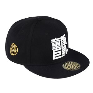 J-Fashion / Hats / YONE Dougan Kyonyu Cap