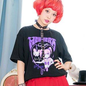 LISTEN FLAVOR 2017 Menhera-chan Collaboration Vol. 2: Melty Heart T-Shirt