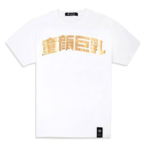 Otaku Apparel & Cosplay / Tops / YONE Dougan Kyonyu Gold Print T-Shirt (White)