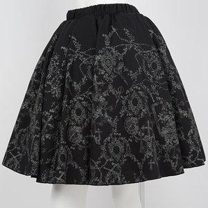 Ozz Croce Voluminous Tulle Skirt