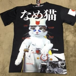 ACDC RAG Name Neko Socho T-Shirt Dress