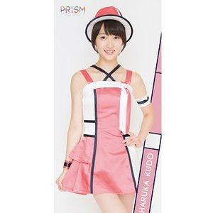 Home & Kitchen / Towels / Morning Musume。'15 Fall Concert Tour ~Prism~ Haruka Kudo Solo Microfiber Towel Part 2