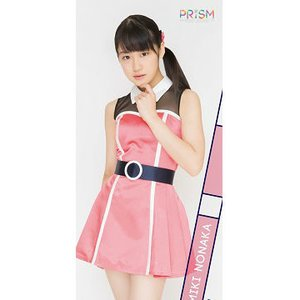 Home & Kitchen / Towels / Morning Musume。'15 Fall Concert Tour ~Prism~ Miki Nonaka Solo Microfiber Towel Part 2