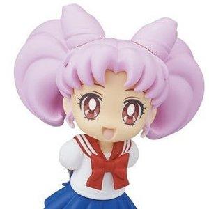 Figures & Dolls / Chibi Figures / Sailor Moon Atsumete Figures for Girls 3