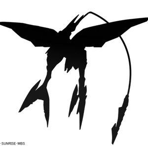Toys & Knick-Knacks / Plastic Models / HG 1/144 Gundam: IBO Second Season Large-size Mobile Armor