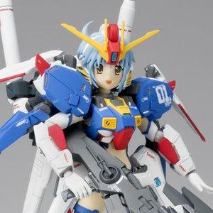 Armor Girls Project Gundam Sentinel MS Girl S Gundam