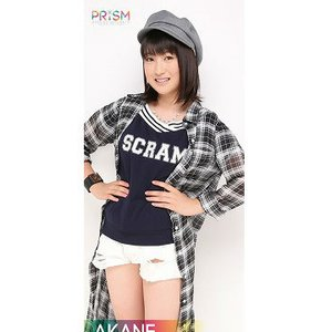 Home & Kitchen / Towels / Morning Musume。'15 Fall Concert Tour ~Prism~ Akane Haga Solo Microfiber Towel