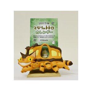 Art Prints / Calendars / My Neighbor Totoro - Hello from Catbus 2017 Calendar