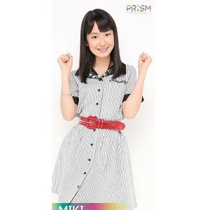 Home & Kitchen / Towels / Morning Musume。'15 Fall Concert Tour ~Prism~ Miki Nonaka Solo Microfiber Towel