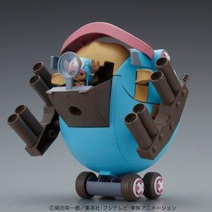 Toys & Knick-Knacks / Plastic Models / One Piece Chopper Robo Super 1 Guard Fortress