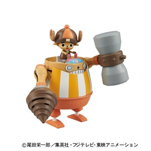 Toys & Knick-Knacks / Plastic Models / One Piece Chopper Robo Super 4: Kung Fu Tracer