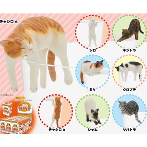 Toys & Knick-Knacks / Collectable Toys / Puttito Cat 2