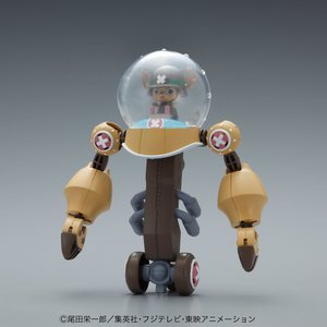 Toys & Knick-Knacks / Plastic Models / One Piece Chopper Robo Super 2 Heavy Armor