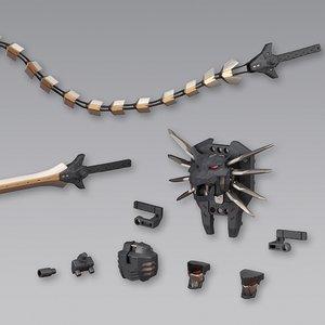Toys & Knick-Knacks / Plastic Models / M.S.G. Heavy Weapon Unit 14: Beast Master Sword