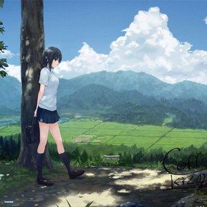 Coffee Kizoku Canvas Art: Natsu no Tobira