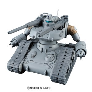 HG Gundam: The Origin 1/144 Scale RTX-65 Guntank Early Type