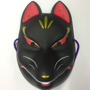 Otaku Apparel & Cosplay / Cosplay Props / Black Fox Mask (Flower Pattern)