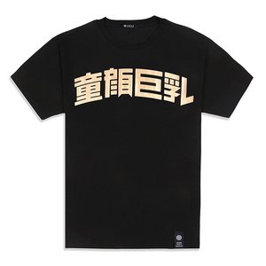 Otaku Apparel & Cosplay / Tops / YONE Dougan Kyonyu Gold Print T-Shirt (Black)