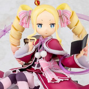 Re:Zero -Starting Life in Another World- Beatrice 1/7 Scale Figure