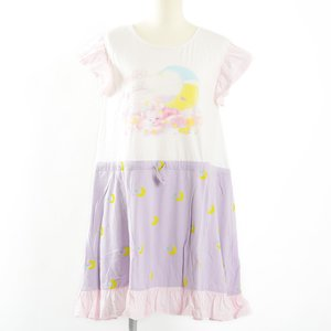 milklim Suya Suya Tonight Dress