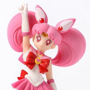 Figures & Dolls / Chibi Figures / Sailor Moon Girls Memories: Sailor Chibi Moon
