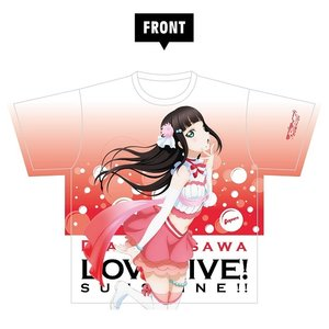 Otaku Apparel & Cosplay / Tops / Love Live! Sunshine!! Dia Kurosawa Full Graphic T-Shirt