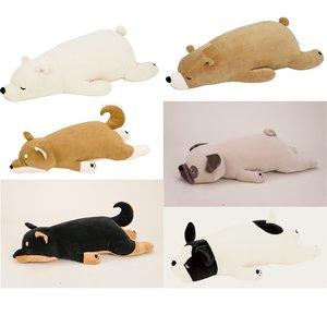 Premium Nemu Nemu Animals Big Hug Pillows
