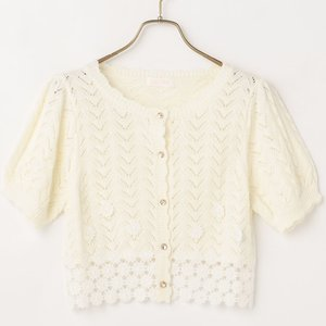 LIZ LISA Sunflower Lace Cardigan
