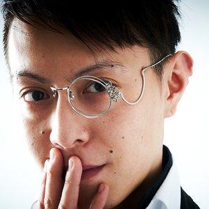 Otaku Apparel & Cosplay / Eyewear / Toho Megane Monocle - Sakuya Izayoi Model