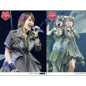 ℃-ute Concert Tour 2015 Autumn ℃an't Stop!! Live Solo 2-Photo Set: Chisato Okai